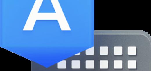 Как добавить настройки Google клавиатуры в меню приложений