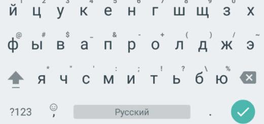 Как получить быстрый доступ к символам в Gboard клавиатуре от Google для Android