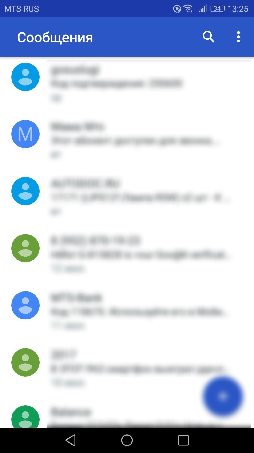 лучшие приложения для знакомств android 2017
