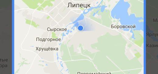 Как загрузить данные Google Maps для автономной навигации на Android или iPhone