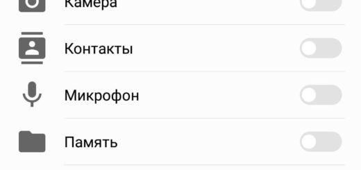 Как убрать местоположение в Twitter Android