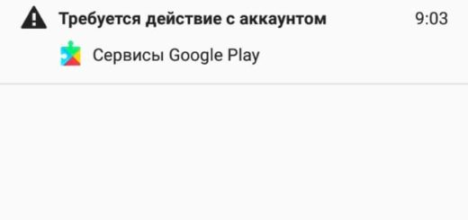 Как просмотреть уведомления, которые Вы отклонили на Android