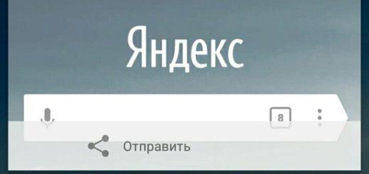 Как сделать скриншот на Android телефоне или планшете