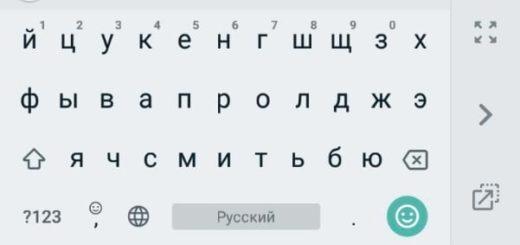 Как включить управление одной рукой в Google клавиатуре Android
