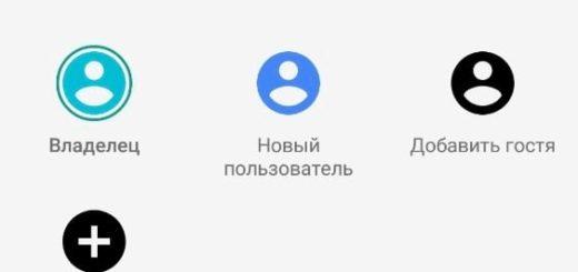 Как настроить несколько профилей пользователей на Android
