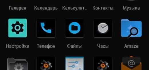 Как инвертировать цвета на экране Android-телефона