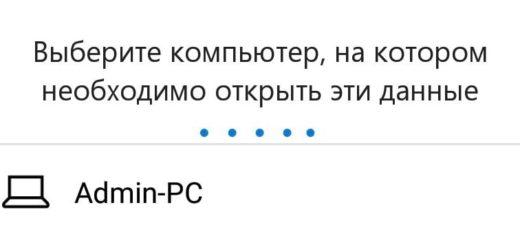 Как использовать функцию «Продолжить на ПК» в Windows 10 с Android телефоном