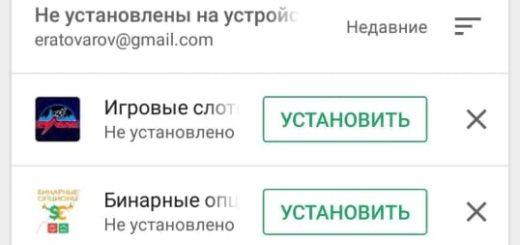 Как найти список всех приложений, установленных из Google Play