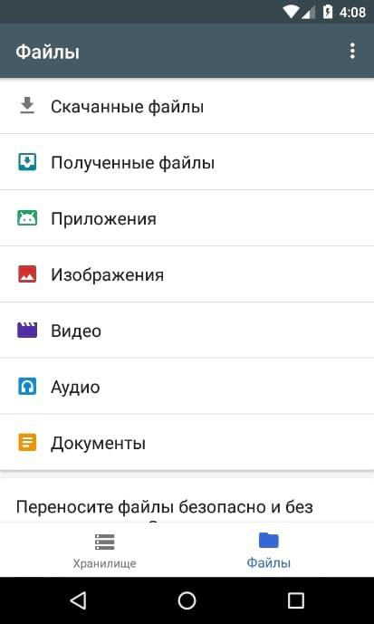 Узнать какие файлы занимают много места