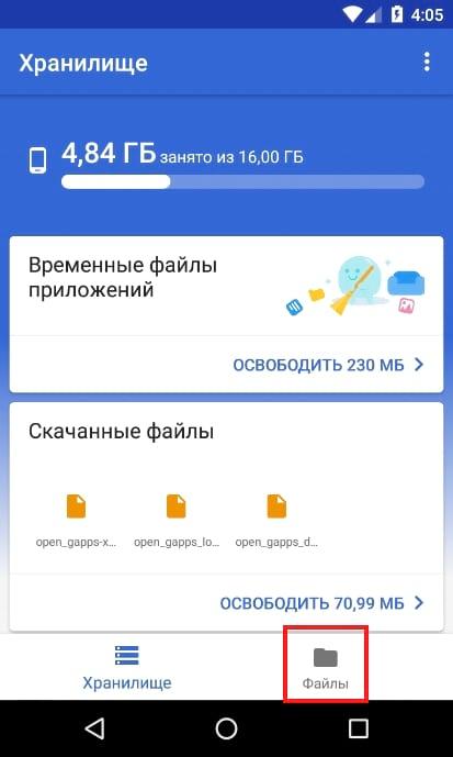 русский стандарт банк онлайн заявка на кредит на карту за 5 минут