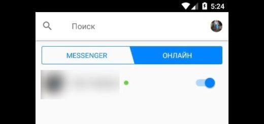 Как скрыть свой активный статус в Facebook Messenger на Android