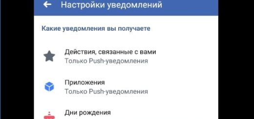 Как настроить уведомления и эл. письма Facebook на Android
