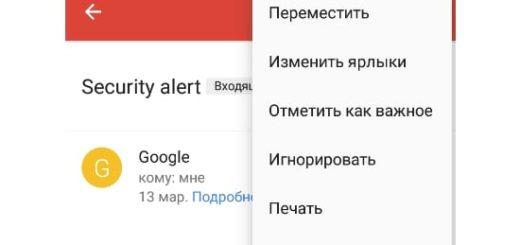 Как отключить уведомления в Gmail на Android устройстве
