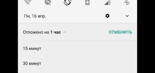 Как отложить уведомления в Android Oreo