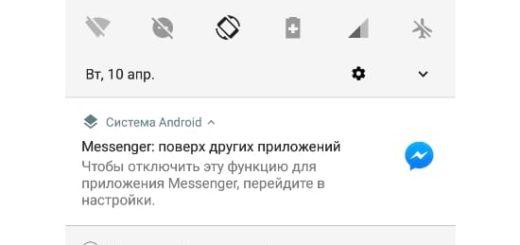 Как отключить уведомление «Поверх других приложений» на Android Oreo
