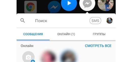 Как отключить чат-фото в Facebook Messenger на Android
