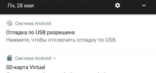 Как использовать темную тему быстрых настроек в Android Oreo
