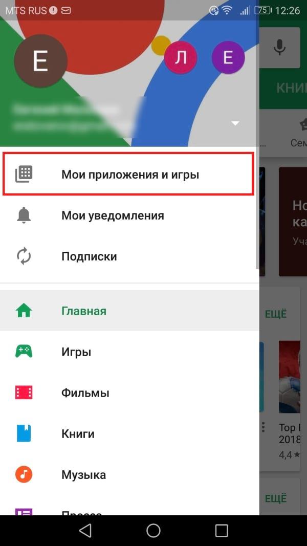 Что такое Google Play Protect и как она защищает Android