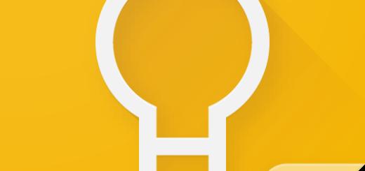 Как использовать Google Keep для создания заметок