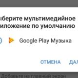 Как использовать управление воспроизведением в Google Картах