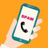 Как телефонные компании проверяют номера вызывающих абонентов