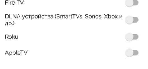 Лучший способ транслировать фильмы с Android на Ваш телевизор
