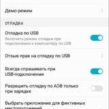 Как отразить и управлять своим телефоном Android на любом ПК с Windows