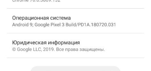 Как включить режим разработчика в Google Chrome на Android