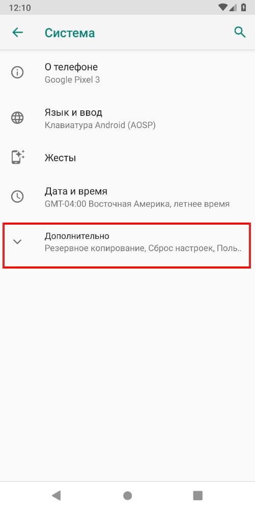 Как перенести приложения на новое устройство Android