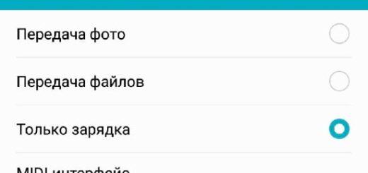 Как перенести фотографии с Android на ПК с ОС Windows