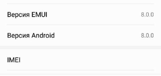Как понизить версию Android