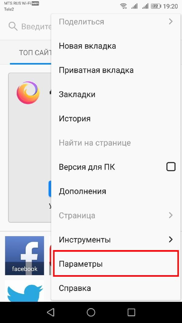 Сделать андроид сайт как перейти по ссылке в ватсапе на сайт