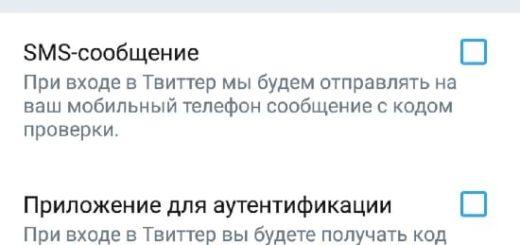 Как включить двухфакторную аутентификацию в Twitter на Android
