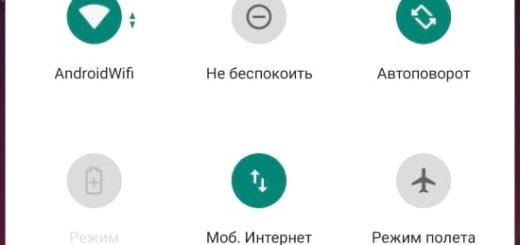 Что делать если не работает Wi-Fi на Android устройстве