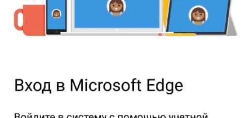 Как установить и использовать Microsoft Edge на Android