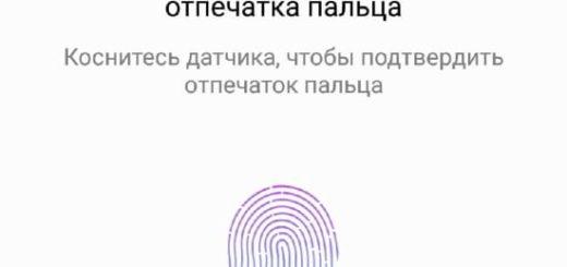 Как включить доступ к приложениям по паролю на устройствах Huawei (Honor)