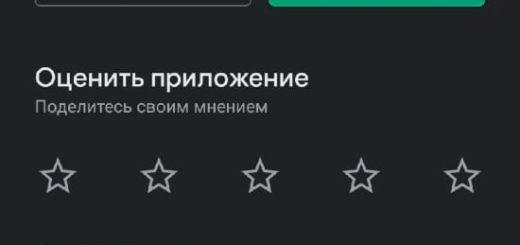 Как удалить приложение с Android устройства