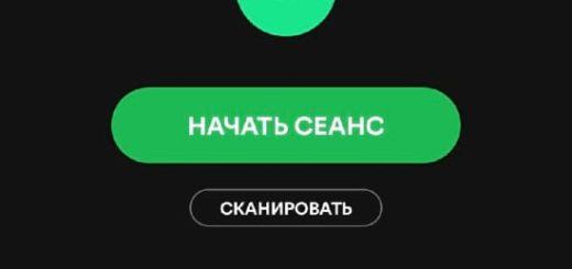 Как включить групповой сеанс в Spotify для Android