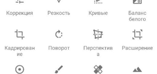 Как зеркально отобразить изображение на Android