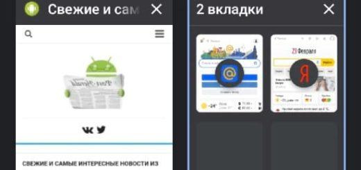 Как использовать группы вкладок в Google Chrome для Android