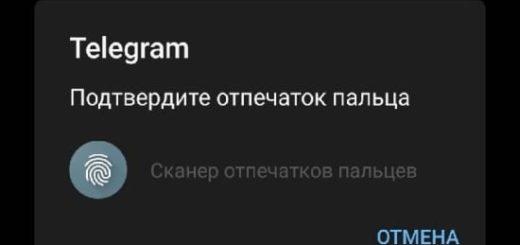 Как установить пароль на вход в приложение Telegram для Android