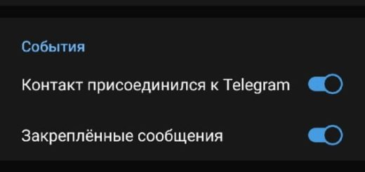 Как отключить сообщения о присоединении контактов к Telegram для Android