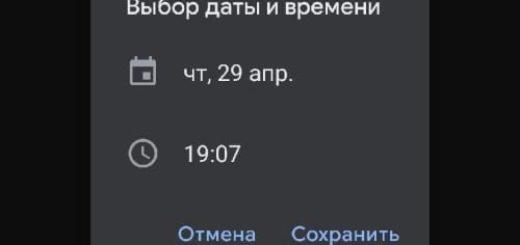 Как отправить СМС по расписанию в Google Сообщениях для Android